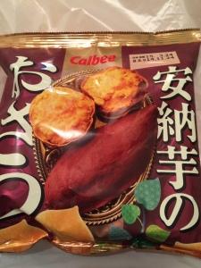 安納芋のおさつスナック