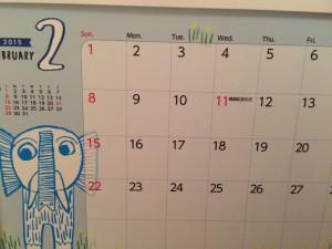 カレンダー 2015
