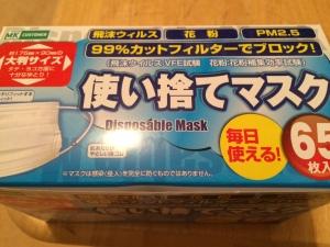 マツキヨ マスク