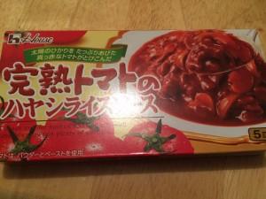 完熟トマト ハヤシライス