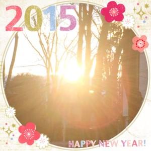 2015 初日の出