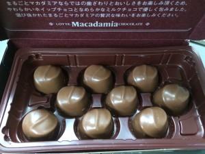 マカダミア チョコ
