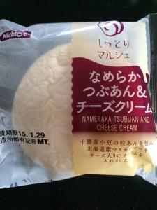 なめらかつぶあん&チーズクリーム