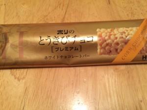 東京駅 北海道 とうきびチョコ