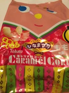 キャラメルコーン ひなまつり 桃