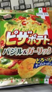 ピザポテト バジル&ガーリック