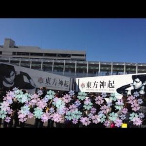 東方神起 2015 WITH