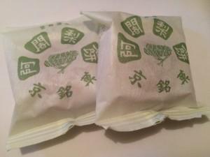 伊勢丹 新宿 阿闍梨餅
