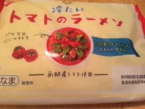 トマトのラーメン