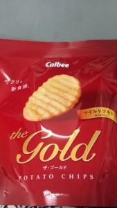 カルビー ゴールド