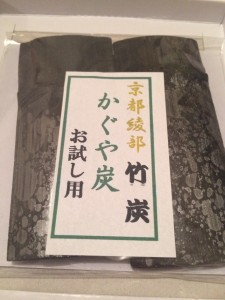 竹炭 炊飯