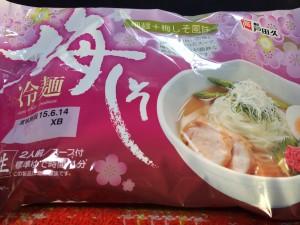 梅しそ冷麺