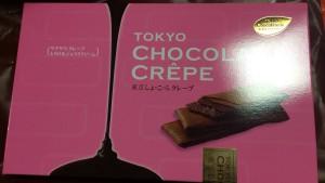 東京 チョコ クレープ