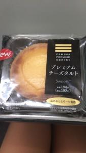 ファミマ チーズタルト