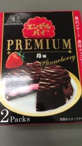 エンゼルパイ 苺