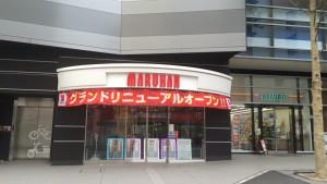 歌舞伎町 マルハン