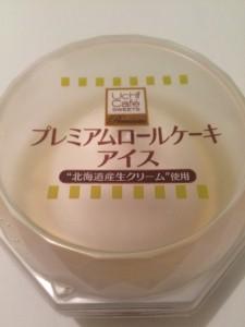 ローソン プレミアムロールケーキ アイス