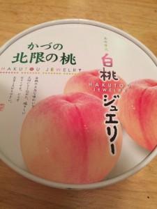 鹿角 かづの 桃
