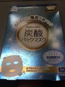 炭酸パックマスク