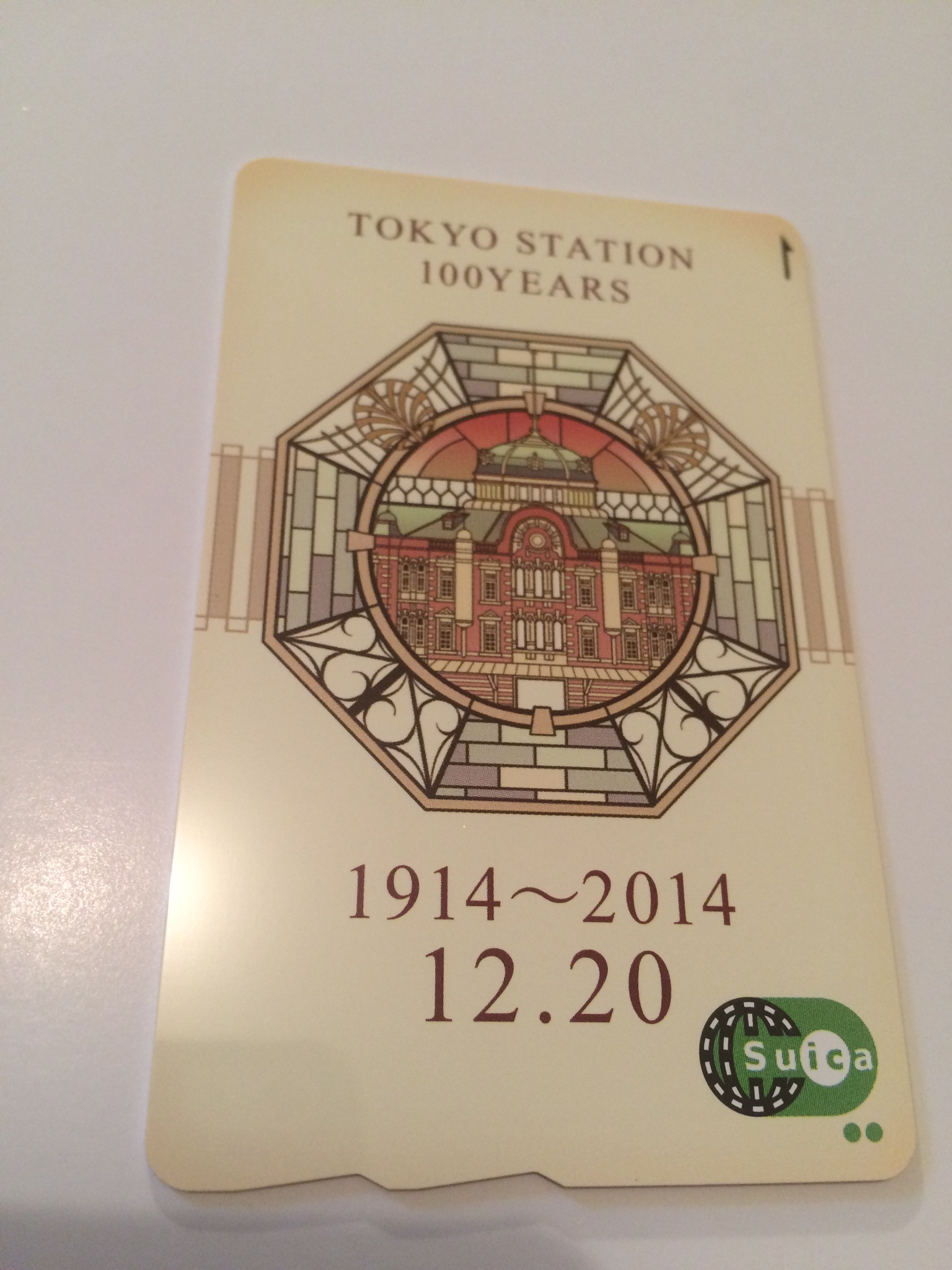 東京駅100周年 Suica