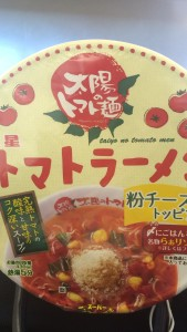 太陽のトマト麺 トマトラーメン