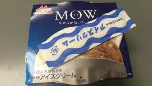 モウ アイス
