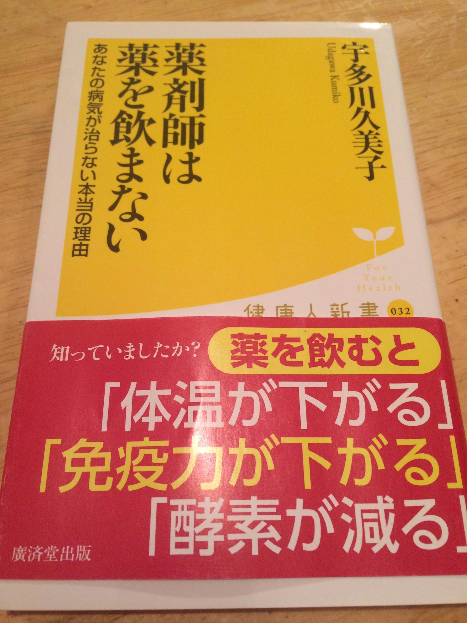 次に読む本