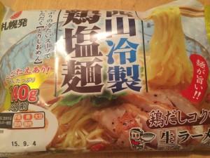 鶏塩麺 北海道