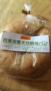 酵母 パン ベーグル