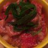 トマトにハマり