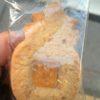 ハワイ土産のホノルルクッキー