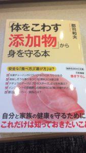1円玉 健康