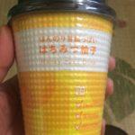 ファミマのはちみつ柚子