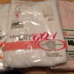 日本製の肌着 綿100