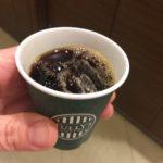 タリーズ コーヒー豆