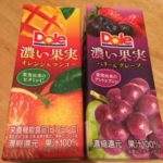 ドールの濃い果実
