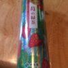 伊藤園のいちご茶