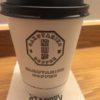 猿田彦のコーヒー
