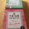 ドトールの午後の紅茶
