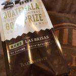 タリーズのコーヒー豆