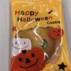 ハロウィーンのクッキー