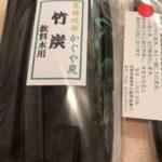 かぐや姫の飲料用竹炭