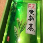 伊藤園の令和緑茶