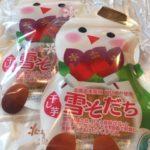 北海道の干し芋