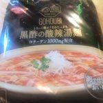 黒酢の酸辣湯麺
