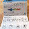 ブルーライト パソコン メガネ カット