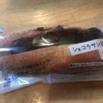 ローソンショコラサンドバター