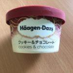ハーゲンダッツクッキー&チョコレート