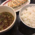 幸楽苑の餃子定食