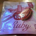 ルビーチョコレートキットカット